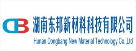 湖南东邦新材料科技有限公司-洞口招聘
